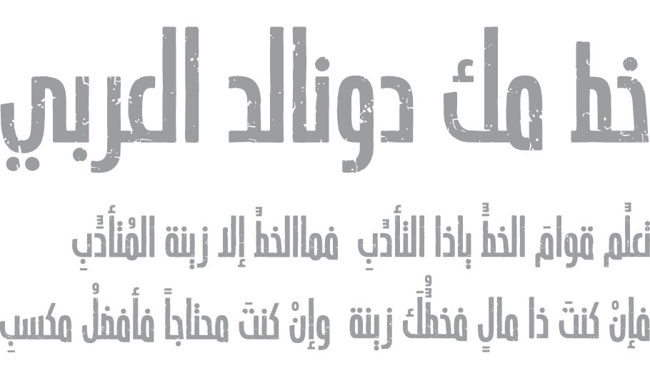 01_font_mc_donalds_arabic